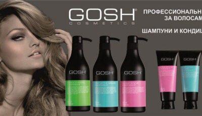 Produse cosmetice profesionale de la GOSH COSMETICS