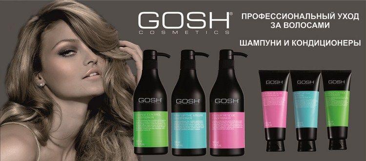 Foto: Produse cosmetice profesionale de la GOSH COSMETICS
