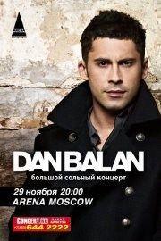 Biletele vândute în timp record la concertul lui Dan Bălan