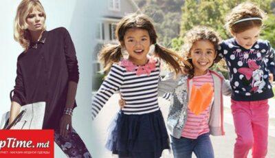 ShopTime.md te invită la reduceri promoţionale de până la -50%!