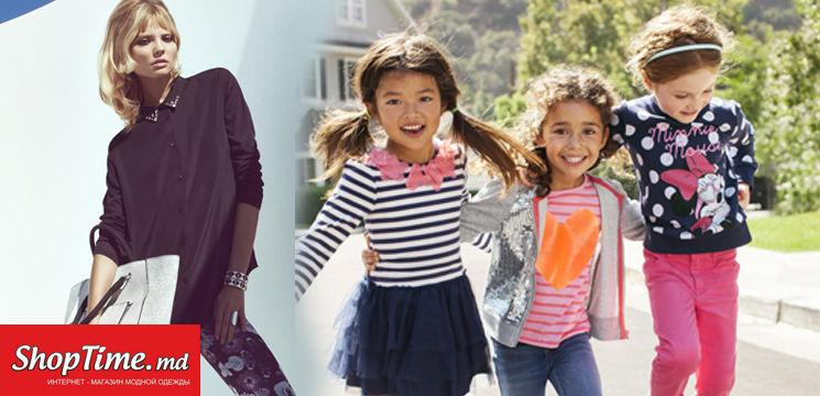 Foto: ShopTime.md te invită la reduceri promoţionale de până la -50%!