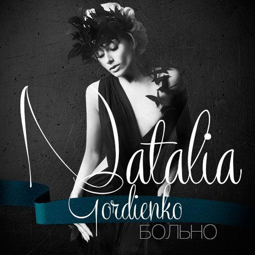 Un mesaj special de la Natalia Gordienko!