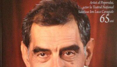 Valeriu Cazacu omagiat de familia SATIRICUS!!!