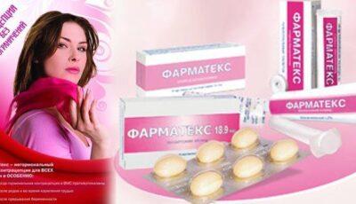 Cea mai inofensivă metodă de contracepţie!