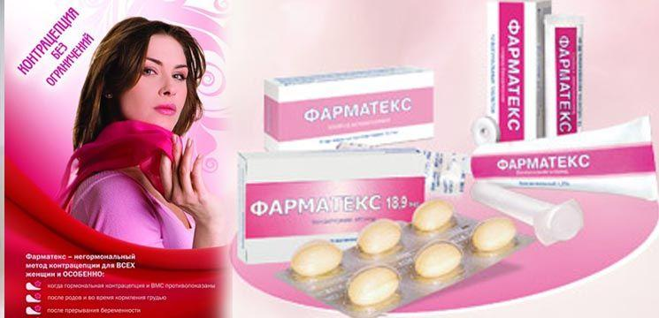 cele mai inofensive pastile contraceptive din varicoză
