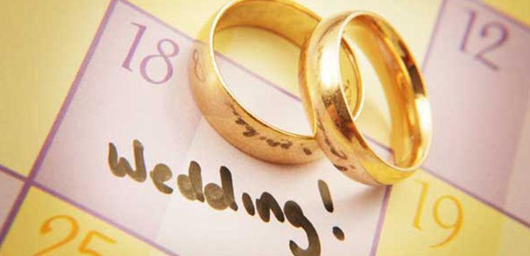 Stabilim-data-nunții