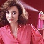 Foto: Sigur nu ştiai asta despre parfum