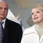 Foto: Povestea de dragoste a Iuliei Timoșenko: Un apel telefonic, făcut din greșeală, i-a schimbat viața!