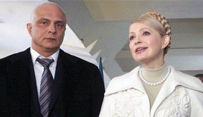 Povestea de dragoste a Iuliei Timoșenko: Un apel telefonic, făcut din greșeală, i-a schimbat viața!