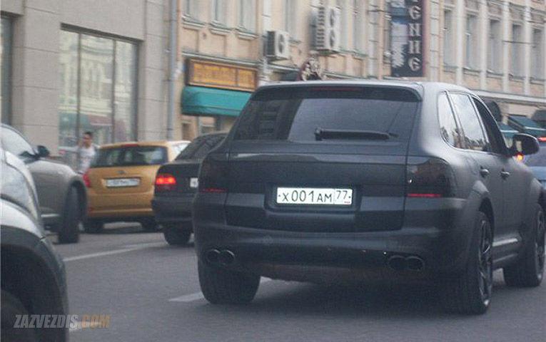 Машина Павла Воли