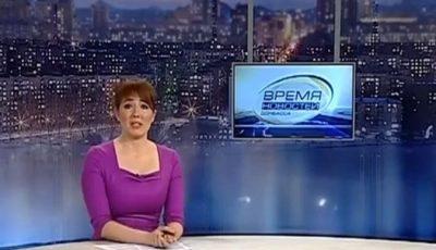 O prezentatoare a plâns în direct în timp ce transmitea o știre