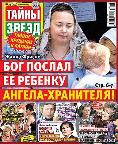 cover353