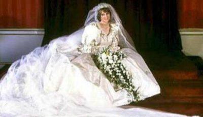 Cui va aparține rochia de mireasă a Prințesei Diana?