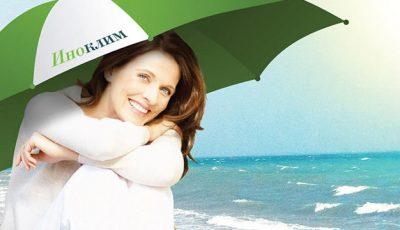 Menopauza îţi dă bătăi de cap? Iată soluţia…