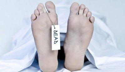 Ce se întâmplă în corpul unui om după moarte? (VIDEO)