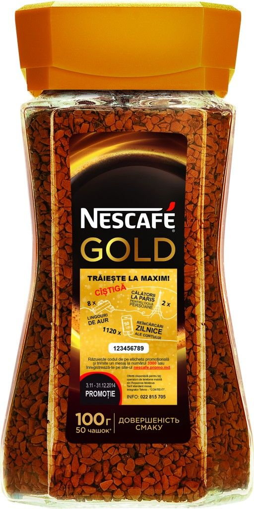 nescafe-gold-glass100g