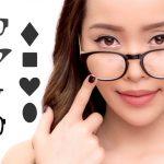 Foto: Ochelarii perfecți pentru forma feței tale!