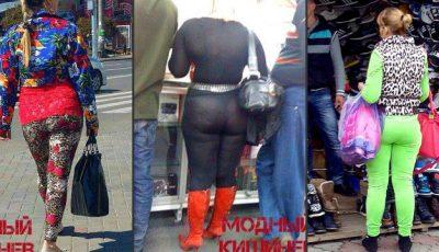 Moda la moldovence: printuri vulgare și colanți transparenți!