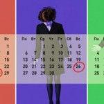 Foto: Obezitatea duce la tulburări ale ciclului menstrual