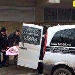 Foto: Al şaselea deces din cauza gripei, în Moldova