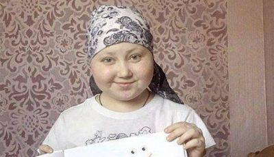 Cumpără mărțișoare de la copiii bolnavi de cancer!