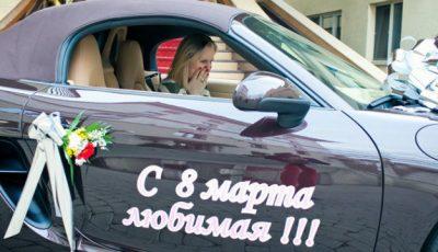 """Valerian Mânzat pregătește """"bomba"""" de 8 martie!"""