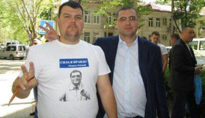 Fiul lui Alexandru Lozanciuc se vrea consilier! Este pe lista partidului lui Usatîi!