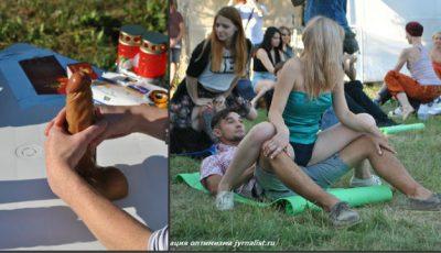 +18! La Kiev a avut loc primul Festival de practicare a sexului în grup!
