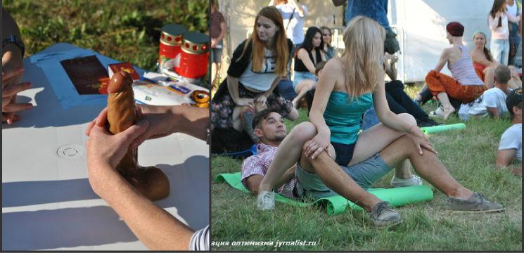 Foto: +18! La Kiev a avut loc primul Festival de practicare a sexului în grup!