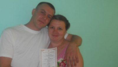 Cum se fac nunțile în închisorile din Moldova