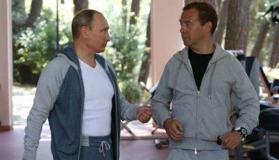 Cât costă costumul sportiv al lui Putin!