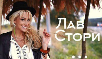 Natalia Gordienko nu vrea avioane și vilă în Monaco!