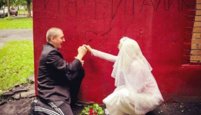 Adevărul, ASCUNS, din culisele unei nunți!
