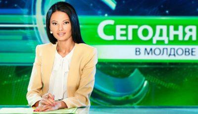 """Olga Fedosenko: """"Cum să arăți la 30 ca la 23 de ani"""""""