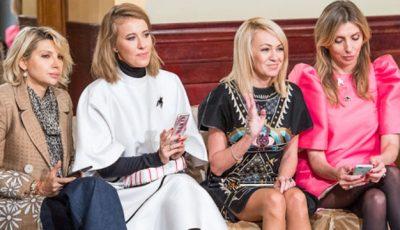 Cum s-au îmbrăcat Ksenia Sobchak, Iana Rudkovskaya, Kati Topuria și alte vedete la o prezentare de modă!