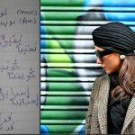 Foto: O fostă prezentatoare TV învață limba arabă!