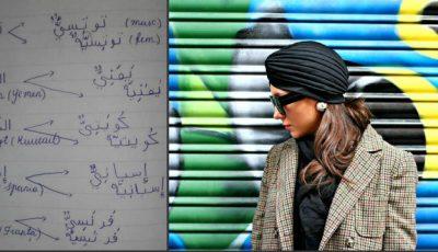 O fostă prezentatoare TV învață limba arabă!