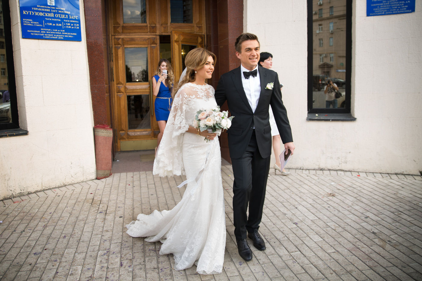 Vlad Topalov și Xenia Danilina