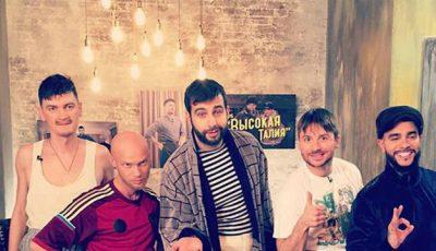 Ivan Urgant, Timati și Lazarev în chiloți pentru moșnegi!
