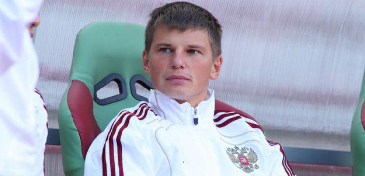 Foto: Fotbalistul Andrei Arşavin şi-a lăsat cei 3 copii fără finanțe