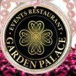 Foto: Garden Palace Events Restaurant & Terrace