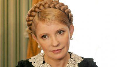 Iulia Timoșenko, schimbare radicală de look