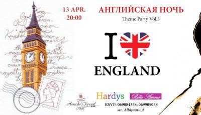 Petrecere tematică în stil englezesc de la Belle Amour și Hardys.md