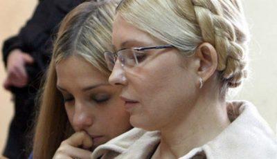 Iulia Timoșenko va deveni bunică!