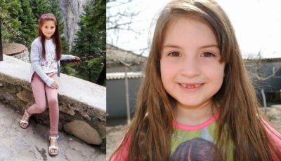 Salveaz-o pe Laura! Fetiţa a fost diagnosticată cu o boală cumplită şi are nevoie urgentă de ajutor