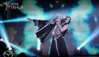 """""""Сила Танца""""- cel mai grandios show de dans autohton se pregăteşte de un nou sezon!"""