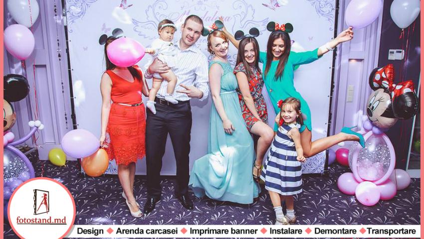 Foto: Fotostand.md oferă reduceri de până la 35% pentru petrecerile corporative