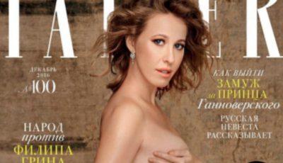 Ksenia Sobchak a pozat goală pentru coperta unei reviste fiind însărcinată!
