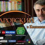 Foto: 10 motive pentru care trebuie să participi la seminarul cu medicul pediatru Evghenii Komarovsky!