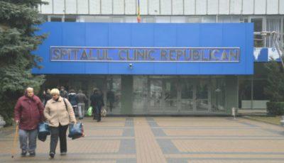 Plată la intrarea în Spitalul Clinic Republican? Noi reguli de vizitare a bolnavilor din instituție